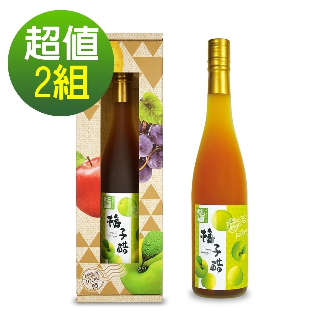 醋桶子-梅子醋單入禮盒組-超值2入組