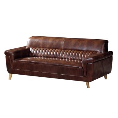 文創集 西達美式風皮革三人座沙發椅-200x88x83cm免組