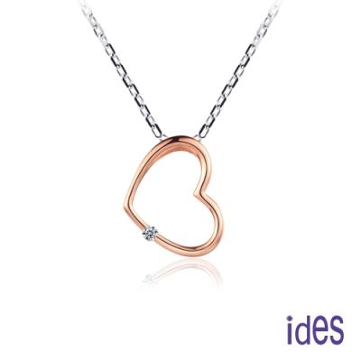ides愛蒂思 情人禮限定輕甜時尚3分鑽石項鍊/愛心