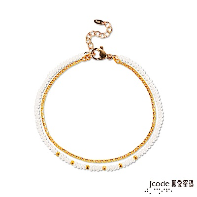 J'code真愛密碼 米粒黃金/天然珍珠手鍊-小珠雙鍊款