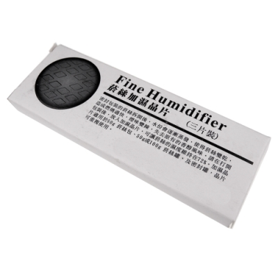 Fine Humidifier-煙草加濕片-可重複使用(3片裝)