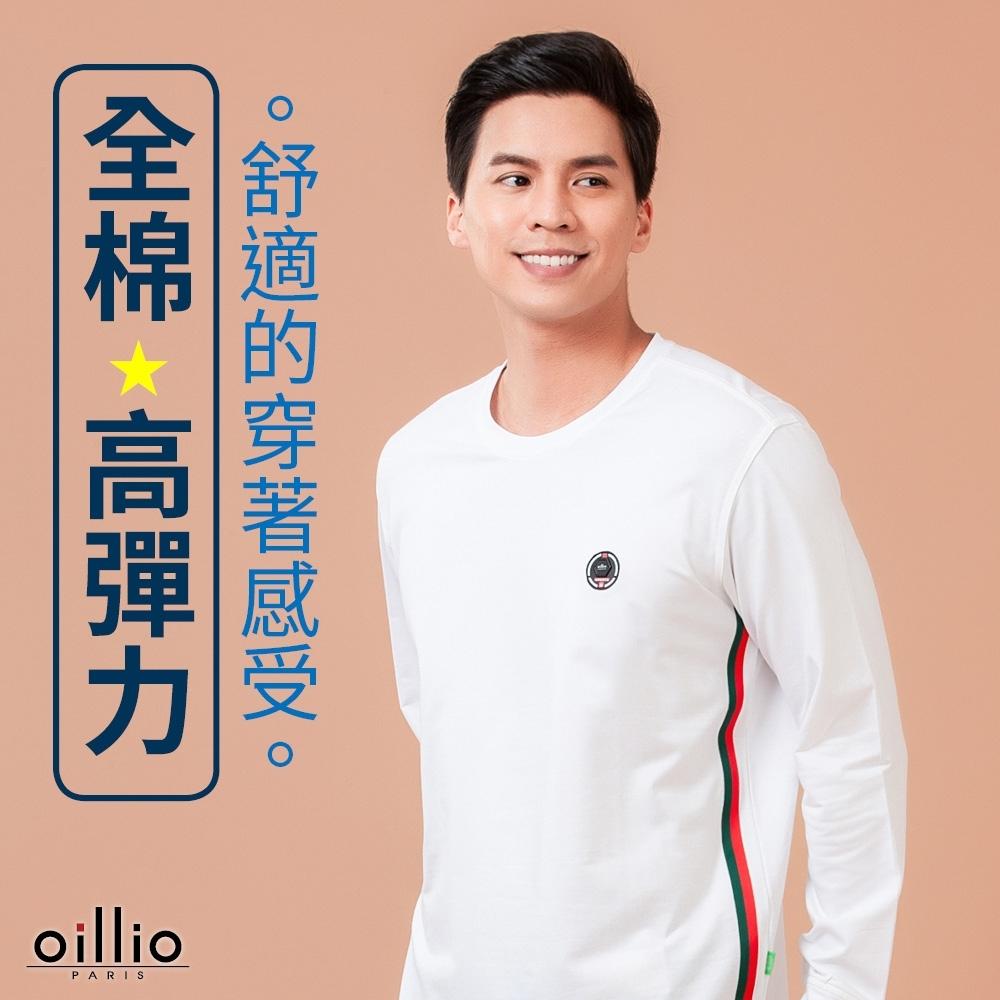 oillio歐洲貴族 男裝 長袖圓領T恤 簡約單穿超帥氣 撞色腰間織帶 全棉高彈力 精品手感布料 立體品牌圓標 白色