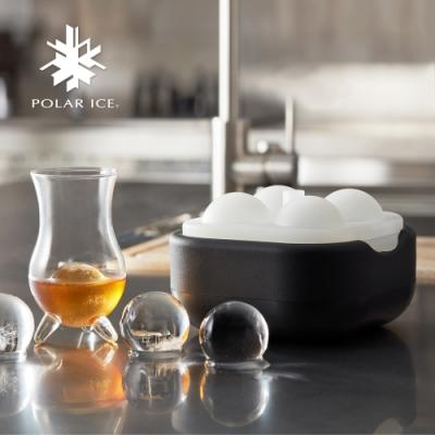 POLAR ICE 極地冰球 2.0質感組(4球製冰盒 三足品飲杯)