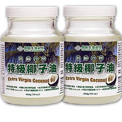 長庚生技 頂級冷壓特級椰子油2入(454g/瓶)