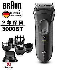 德國百靈BRAUN-新三鋒系列電鬍刀造型組(黑)3000BT