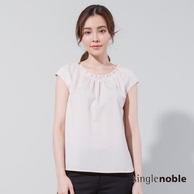 獨身貴族 粉彩條紋寶石縫飾蓋袖上衣(2色)