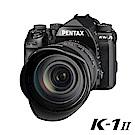 PENTAX K-1 II+HD DFA 24-70單鏡組(公司貨)