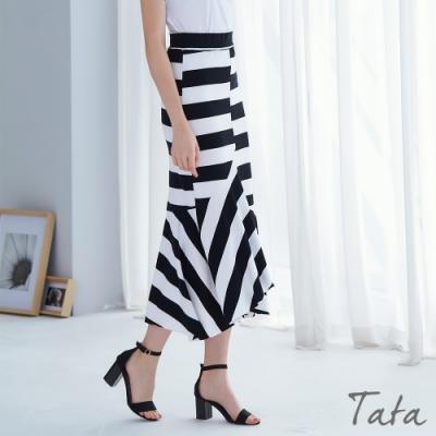 優雅拼接波浪裙 TATA-F