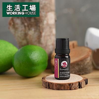 【生活工場】Odor浪漫複方純精油10ml