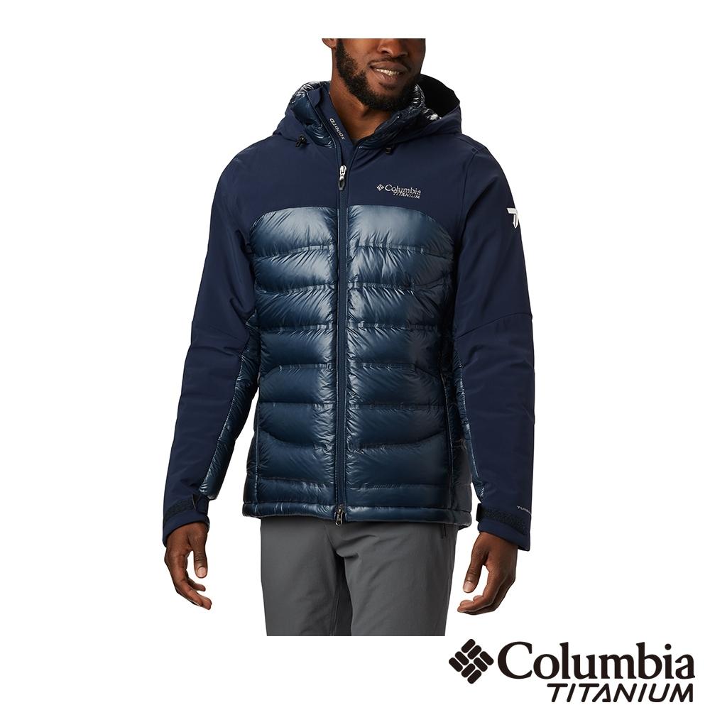 Columbia 哥倫比亞 男款- 鈦Omni TECH防水3D保暖羽絨外套-深藍