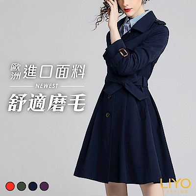 LIYO理優-MIT風衣英倫顯瘦OL磨毛S腰外套