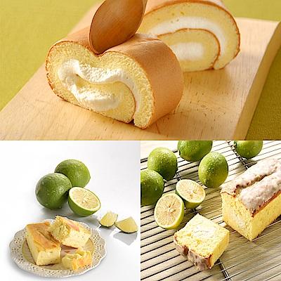 【亞尼克】原味捲+檸檬磚+檸檬磅蛋糕 贈德國布丁x1顆(週六到貨限定)