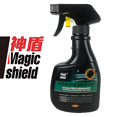 MagicShield 神盾 高效能玻璃油膜去汙劑 400ml
