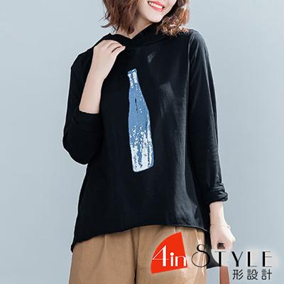 文藝風抽象瓶子連帽T恤 (共二色)-4inSTYLE形設計