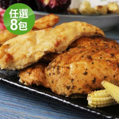 海鮮王 超值美味雞柳條任選8包組(香草/檸檬口味任選)