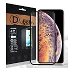 全膠貼合 iPhone XS Max 6.5吋 3D滿版疏水疏油9H鋼化頂級玻璃膜(黑)