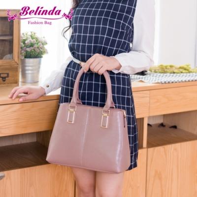 【Belinda】美麗佳人手提側背包(香芋紫)