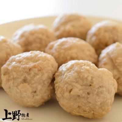 【上野物產】 芹菜地養雞肉丸 ( 30g±10%/顆 )x30顆