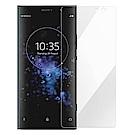 Metal-Slim Sony Xperia XA2 Plus 滿版防爆螢幕保護貼