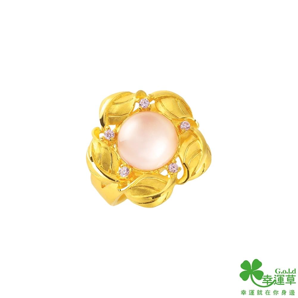 幸運草金飾 馨香縈繞黃金戒指