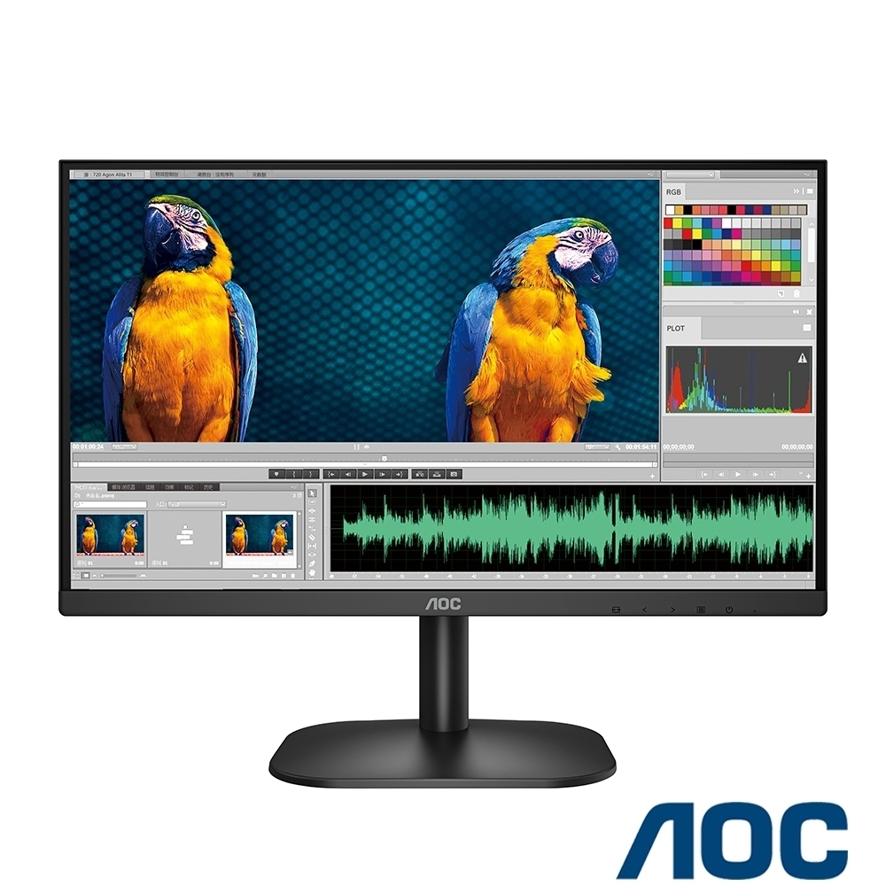 AOC 24B2XH 24型 IPS窄邊框廣視角電腦螢幕 支援HDMI