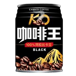 KO咖啡王