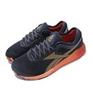 Reebok 訓練鞋 Nano 9 低筒 運動 男鞋