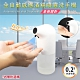 FILUX 飛力士 全自動感應酒精噴霧洗手機 FH-02 時尚白 (防疫自動抗菌免接觸) product thumbnail 1