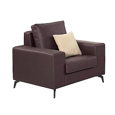 文創集 梅納斯時尚皮革單人座沙發椅-103x94x81cm免組
