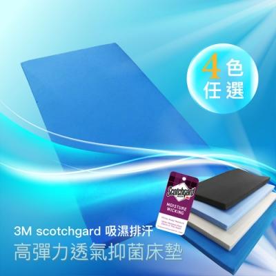 岱思夢 3M吸濕排汗高彈力透氣抑菌床墊 單人加大3.5尺 日式床墊 折疊床墊 台灣製