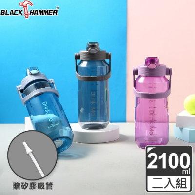 (二入組)義大利BLACK HAMMER Drink Me 星際太空瓶2100ML