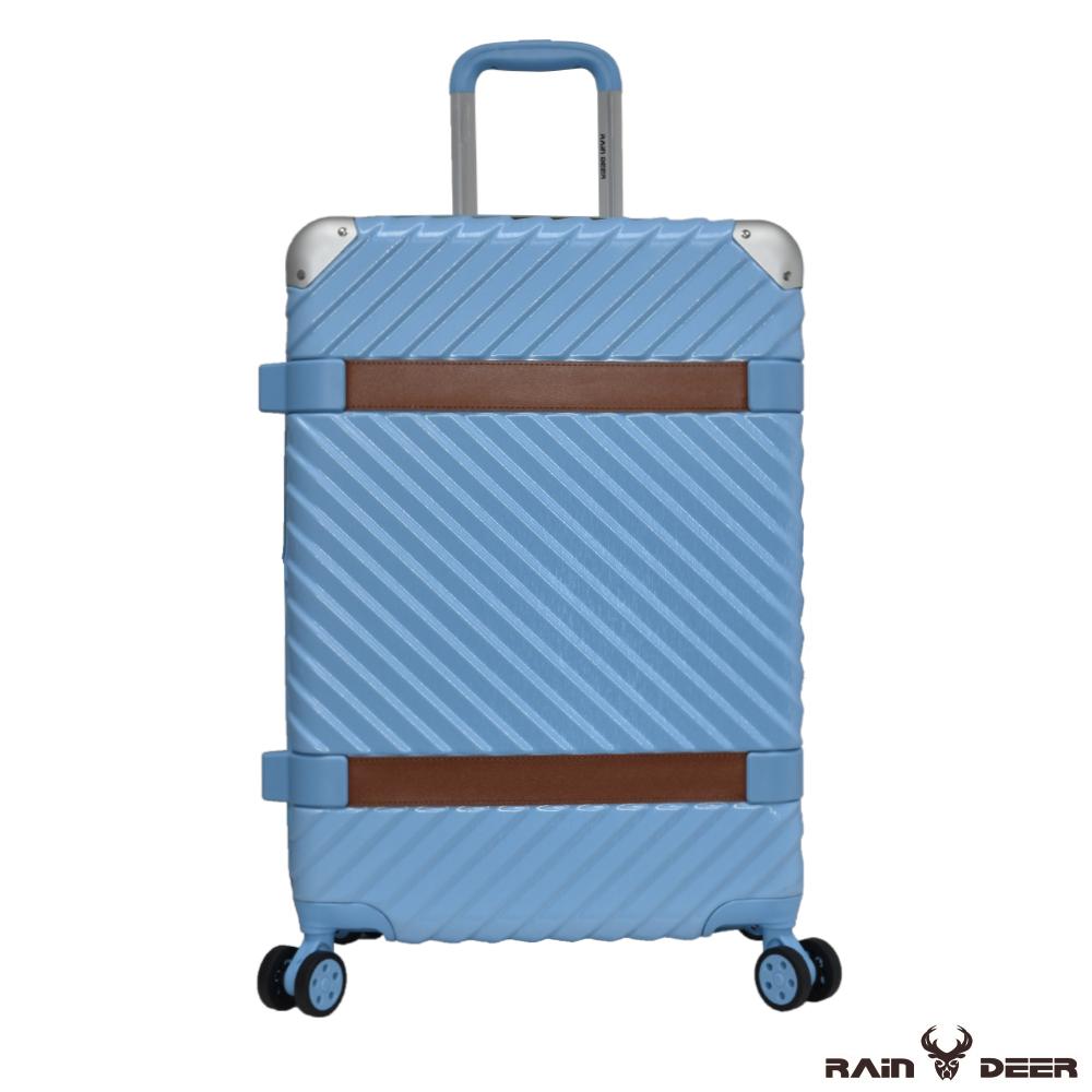 (限量福利品29吋)賽維亞PC+ABS亮面行李箱-藍色 @ Y!購物