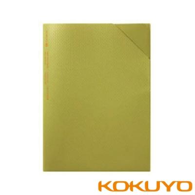 KOKUYO ME 硬殼安全資料夾 (A3展開式)-綠