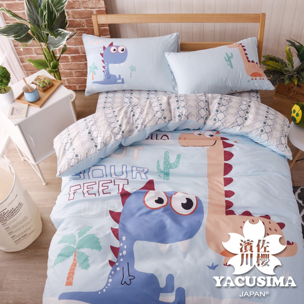 濱川佐櫻 MIT可愛風大版面雙人被套床包四件組 - 恐龍世界
