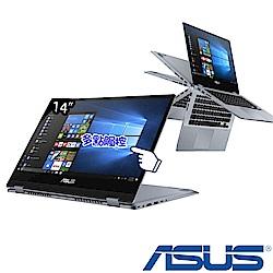 ASUS TP412UA 14吋筆電(i3-8130U/4G+8G/128G SSD/特仕