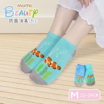 【MORINO摩力諾】女襪(小丑魚)MIT抗菌消臭造型船襪 女襪 糖果襪 船型襪 少女襪 除臭襪 M22~24cm
