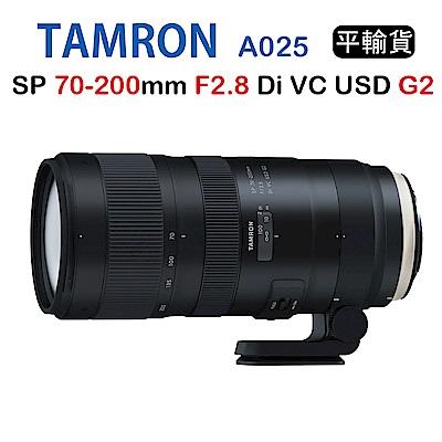 Tamron SP 70-200mm G2 A025 騰龍 (平行輸入 3年保固)