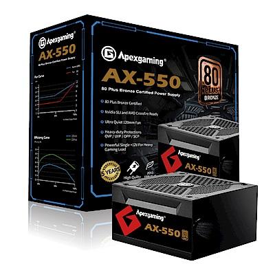 美商艾湃 Apexgaming AX550M 銅牌