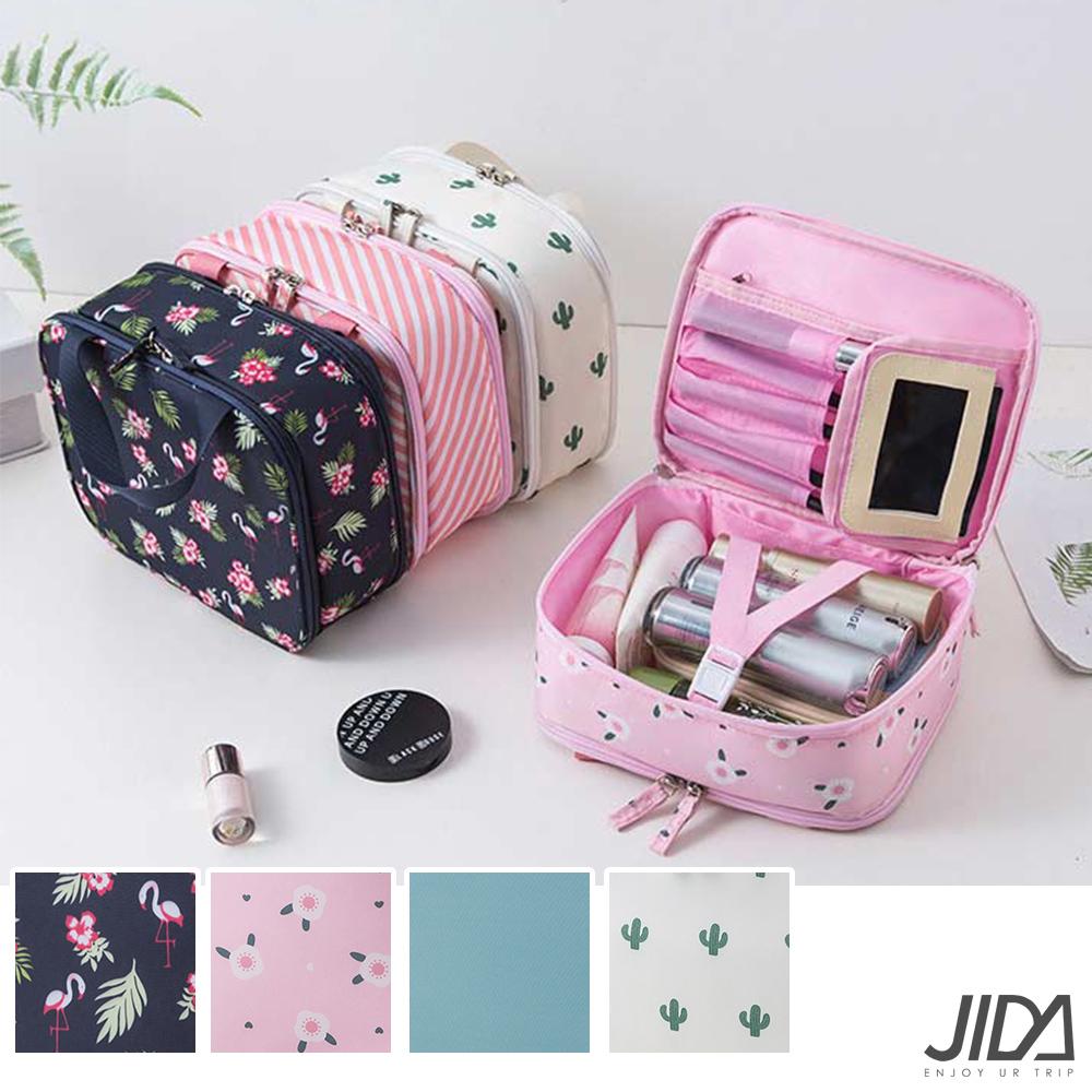 JIDA 290D雙面斜紋防水雙層化妝包/盥洗包(附化妝鏡)