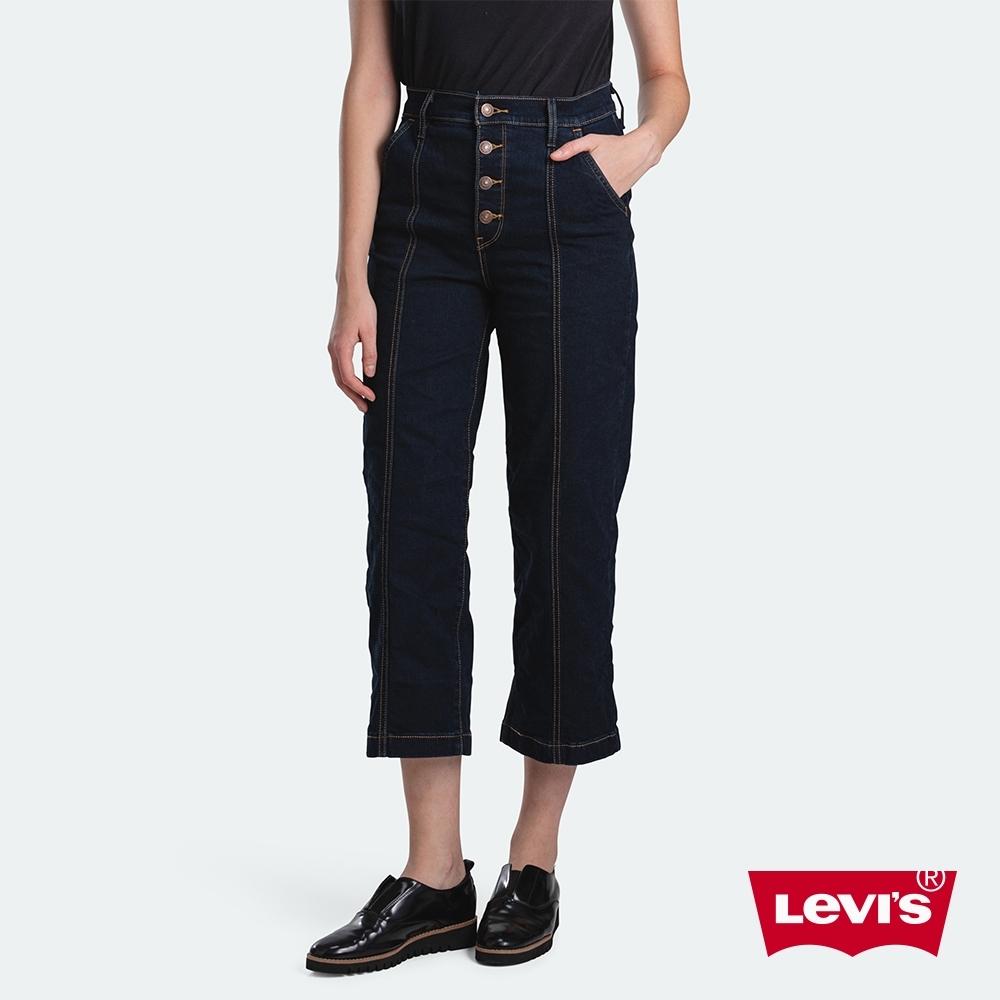 Levis 女款 Revel 高腰提臀闊腿牛仔寬褲 天絲棉 彈性布料