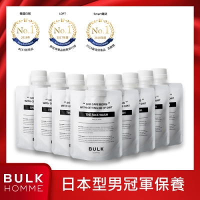 BULK HOMME 本客 THE FACE WASH潔顏霜100gx8入