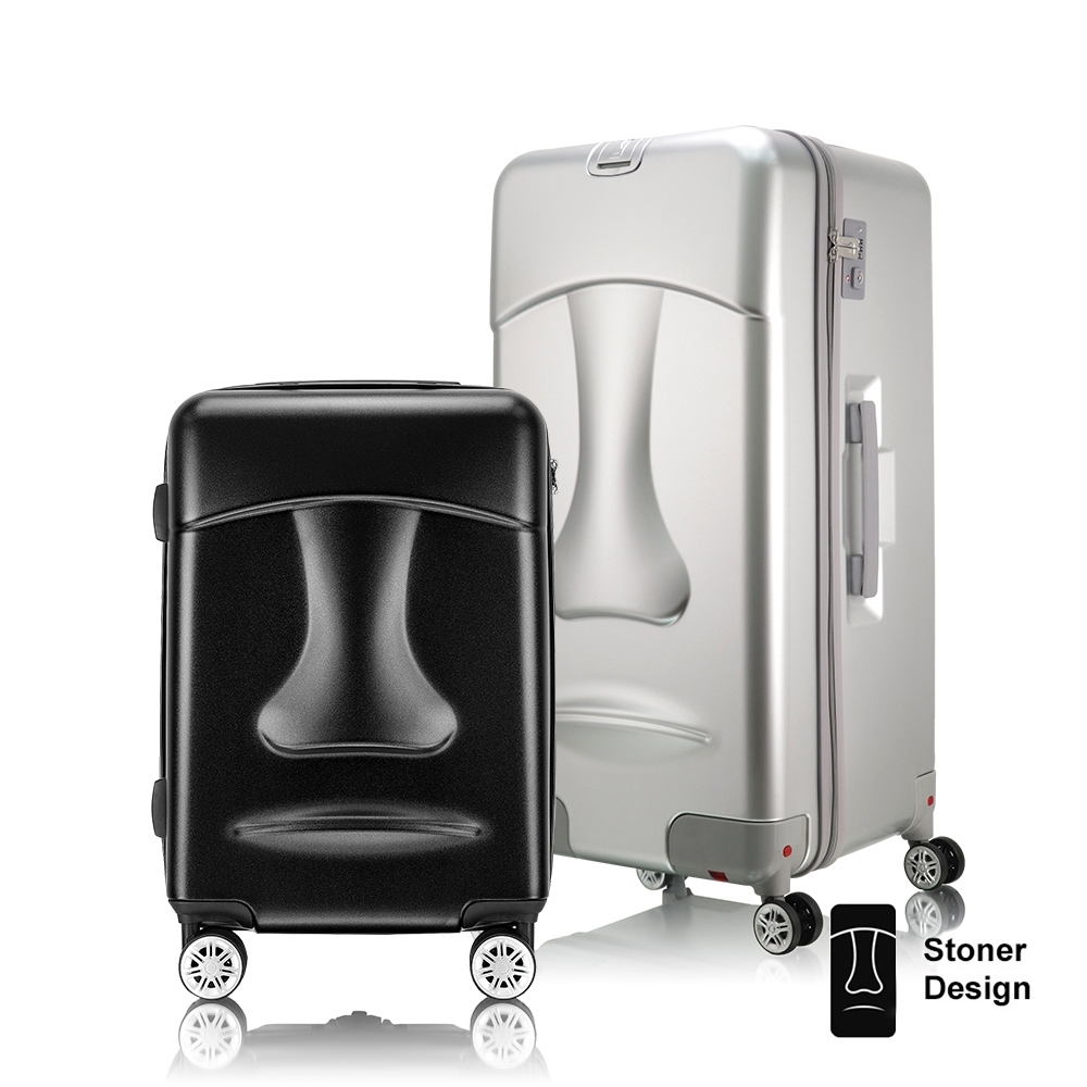 Stoner Design石人 20+29吋兩件組摩艾行李箱 旅行箱