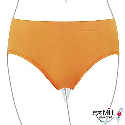 推EASY SHOP-iMEWE 中低腰三角褲(南瓜黃)