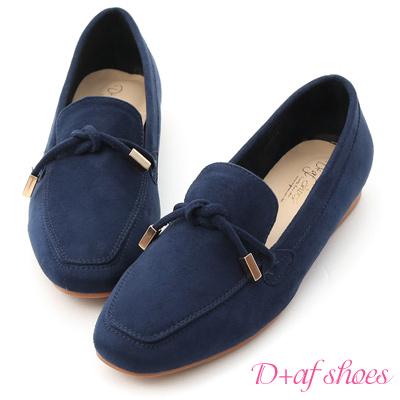 D+AF 秋氛輕著.小金飾綁結絨料樂福鞋*藍