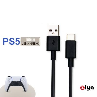 [ZIYA] SONY PS5 USB Cable Type-C 傳輸充電線 惡魔闇黑款 100cm