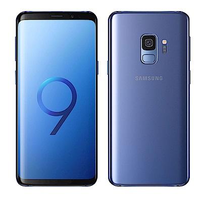 【福利品】Samsung Galaxy S9+ (6G/64G) 6.2吋智慧手機