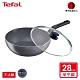 Tefal法國特福 礦石灰系列28CM萬用型不沾深平鍋+玻璃蓋(快) product thumbnail 1
