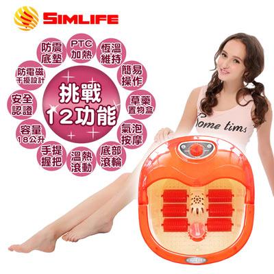 【SimLife】陶瓷加熱12種高強功能SPA泡腳機(足浴/足療/美腿機)-熱情橘