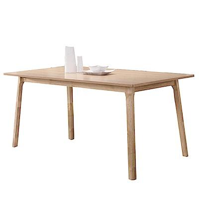 品家居 亞尼斯5.3尺橡膠木實木餐桌椅組合(一桌四椅)-160x90x75cm免組