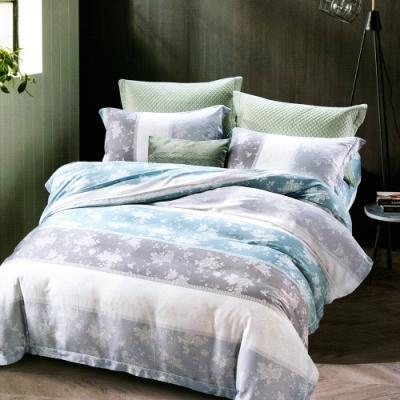 Saint Rose頂級精緻100%天絲床罩八件組(包覆高度35CM)-瑪麗-藍 特大